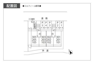 【区画図】ミルフィーユ都筑
