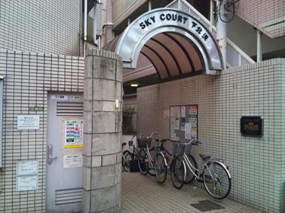 【エントランス】スカイコート下北沢