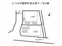 たつの市龍野町富永 第7/全2棟の画像