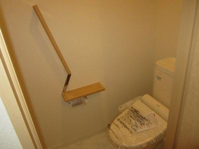 【トイレ】シャーメゾン上