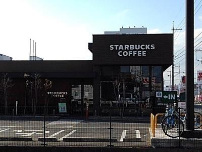 スターバックス福山蔵王店まで400m