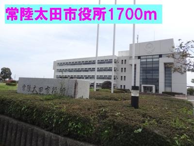 常陸太田市役所まで1700m