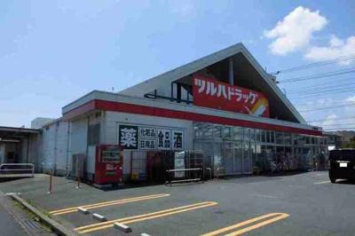 ツルハドラック日立桜川店まで1100m