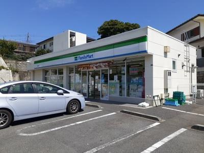 ファミリーマート日立会瀬店まで400m