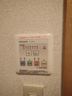 【設備】フェニックス穴川