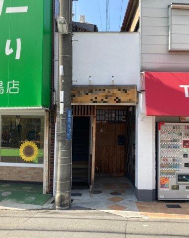 【外観】萱島東2丁目貸店舗