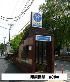 阪東橋駅まで600m