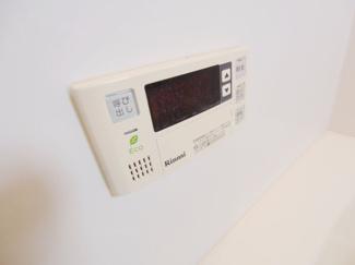 【浴室】アフロディテ安芸
