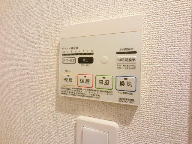 【設備】メゾン ド ソレイユ Ⅰ
