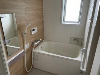 【浴室】醍醐上ノ山団地