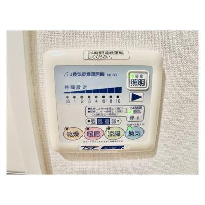 【設備】KDXレジデンス小豆沢(ケイディーエックスレジデンスアズサワ)