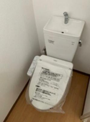 【トイレ】山崎アパート