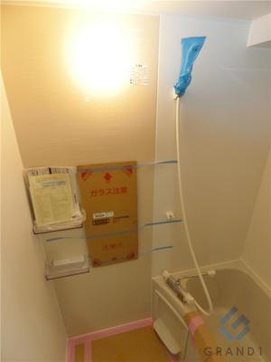 【浴室】ETC同心