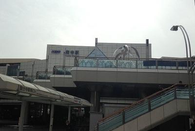 府中駅まで400m