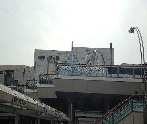 府中駅まで600m