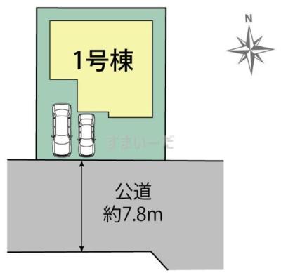 前面道路が7.8mと広く、止めやすい駐車場です。少し頑張れば、牛久駅に徒歩でも行ける距離です。