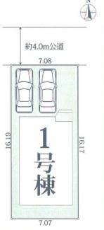 【外観】平塚市纒7期1棟 新築戸建 1号棟