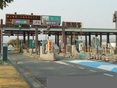 東名IC掛川まで650m