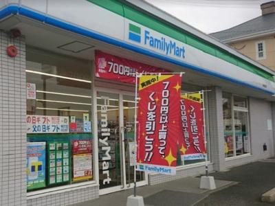 ファミリーマート 掛川長谷店まで280m