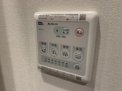 【設備】ウェルスクエア芦屋