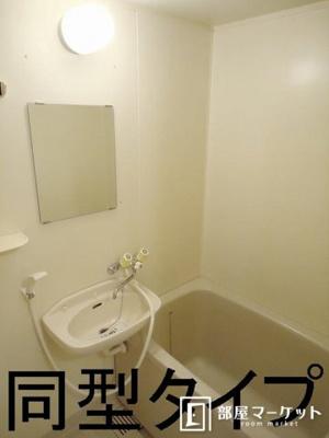 【浴室】ドリームハウス渡A