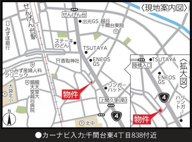 【地図】越谷市千間台東4丁目 新築戸建て