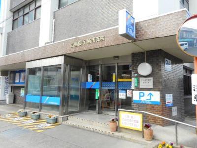 広島銀行新市支店まで650m