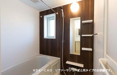 【浴室】ニューサニーB