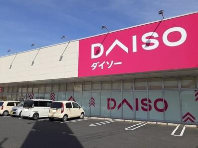 ダイソー福山戸手店まで550m