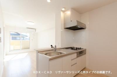 【キッチン】ニューサニーA