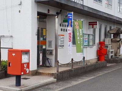 近田郵便局まで550m