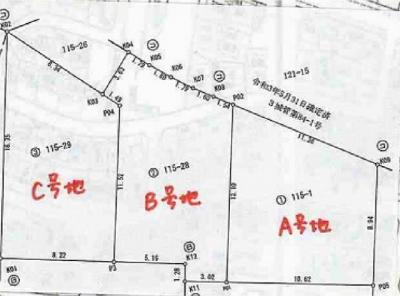 【区画図】城陽市久世上大谷 新築戸建