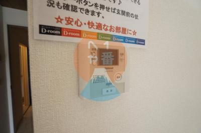 ネット無料。TVモニター付きインターホンで一人暮らしも安心ですね。