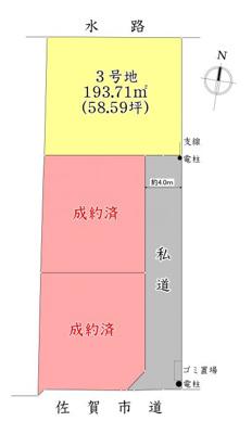【区画図】佐賀市白山1丁目