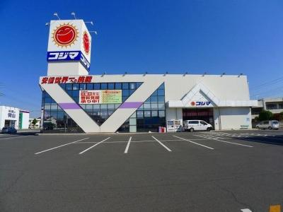 コジマ(太田店)まで950m