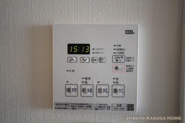浴室換気乾燥暖房パネル