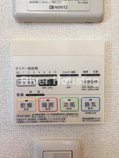 【設備】シャンボール中野