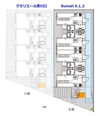 【区画図】Rumah K.L.2(ルマケーエルツー)