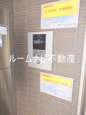 【セキュリティ】レスポワール東池袋