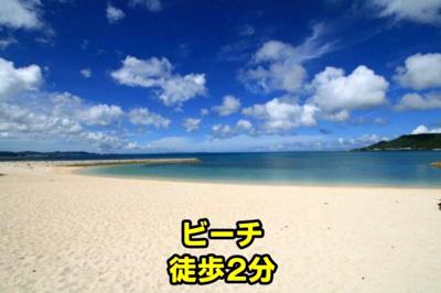 【周辺】トーマス津波古
