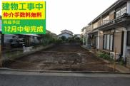 Heartfull Town 小平花小金井の画像