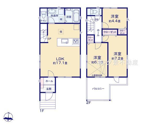 中央区大戸1丁目31-3(2号棟)新築一戸建てミラスモ