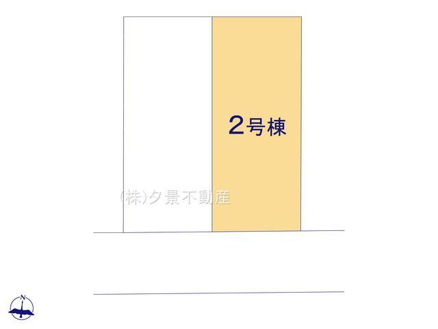 【区画図】中央区大戸1丁目31-3(2号棟)新築一戸建てミラスモ