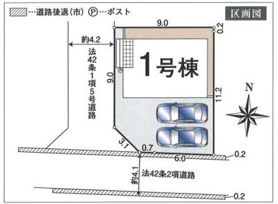 【区画図】所沢市若狭3丁目 全1棟