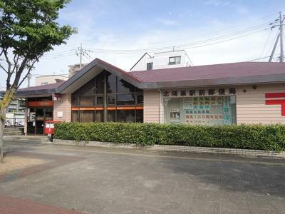 北鴻巣駅前郵便局まで350m