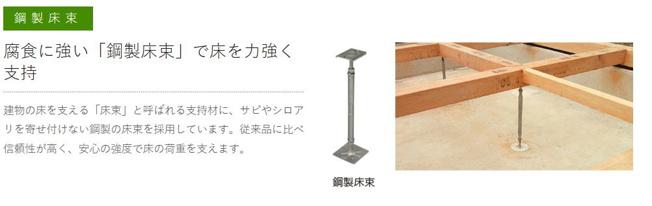 【その他】鹿嶋市港ケ丘21-1期 新築戸建 5号棟