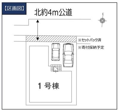 【区画図】新築戸建て さいたま市浦和区木崎第7期
