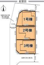 【区画図】茅ヶ崎市中島 新築戸建 1号棟
