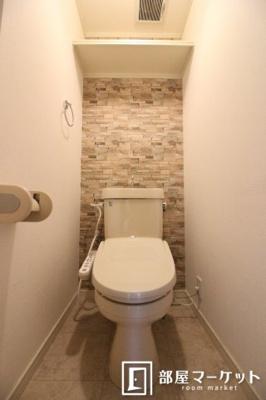 【トイレ】パインフラットマンション