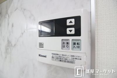 【設備】パインフラットマンション